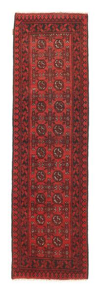 Afghan Tapis 78X274 D'orient Fait Main Tapis Couloir Rouge Foncé/Rouille/Rouge (Laine, Afghanistan)