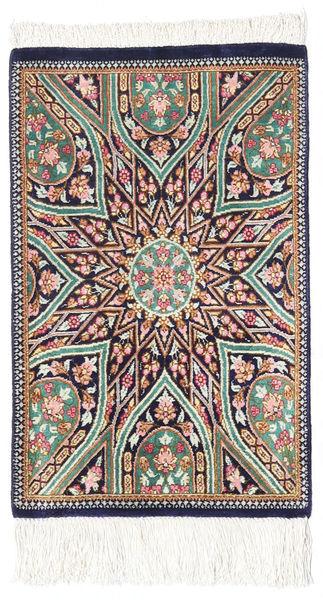 Ghom Soie Tapis 30X40 D'orient Fait Main Noir/Gris Clair (Soie, Perse/Iran)
