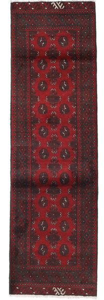 Afghan Tapis 80X274 D'orient Fait Main Tapis Couloir Rouge Foncé/Marron Foncé (Laine, Afghanistan)
