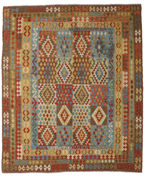 Kilim Afghan Old Style Tapis 250X294 D'orient Tissé À La Main Marron/Marron Clair Grand (Laine, Afghanistan)
