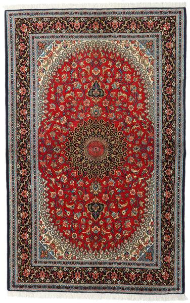 Ghom Kork/Soie Tapis 138X217 D'orient Fait Main Marron Foncé/Noir (Laine/Soie, Perse/Iran)