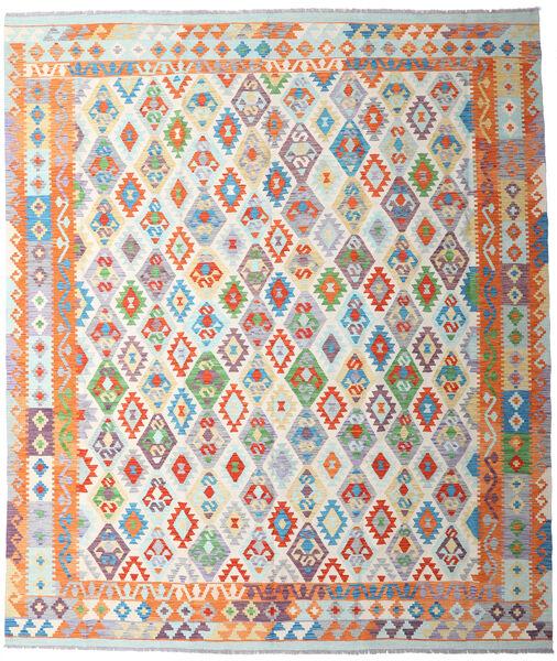 Kilim Afghan Old Style Tapis 253X295 D'orient Tissé À La Main Beige/Gris Clair Grand (Laine, Afghanistan)