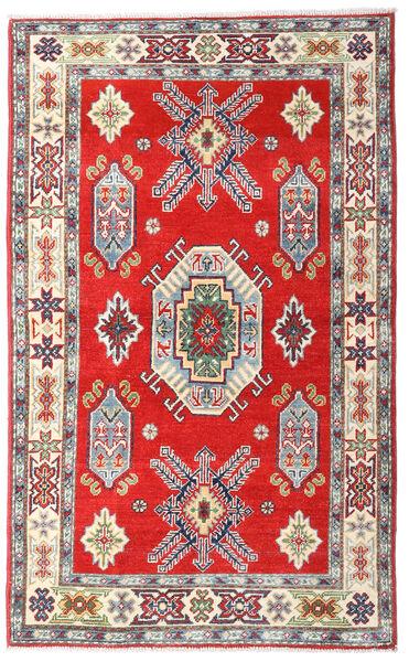 Kazak Tapis 95X154 D'orient Fait Main Beige/Rouge Foncé (Laine, Afghanistan)