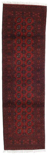 Afghan Tapis 87X284 D'orient Fait Main Tapis Couloir Rouge Foncé/Marron Foncé (Laine, Afghanistan)