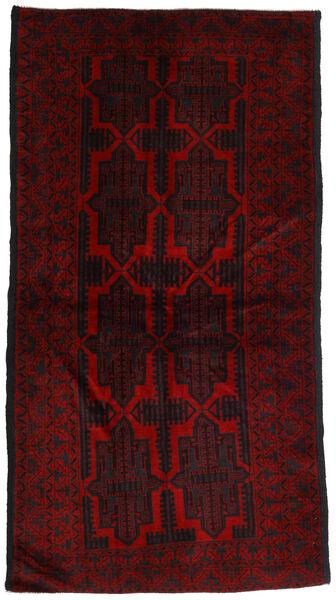 Baloutche Tapis 110X195 D'orient Fait Main Rouge Foncé/Rouge (Laine, Afghanistan)