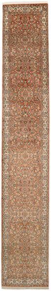 Cachemire Pure Soie Tapis 76X454 D'orient Fait Main Tapis Couloir Marron/Marron Foncé (Soie, Inde)