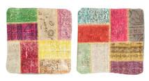 Patchwork Taie De Coussin Tapis 50X50 D'orient Fait Main Carré Jaune/Marron Clair (Laine, Turquie)
