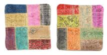Patchwork Taie De Coussin Tapis 50X50 D'orient Fait Main Carré Beige Foncé/Rose Clair (Laine, Turquie)