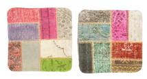 Patchwork Taie De Coussin Tapis 50X50 D'orient Fait Main Carré Gris Clair/Vert Clair (Laine, Turquie)