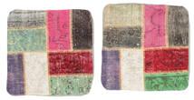 Patchwork Taie De Coussin Tapis 50X50 D'orient Fait Main Carré Marron Foncé/Gris Clair (Laine, Turquie)