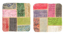 Patchwork Taie De Coussin Tapis 50X50 D'orient Fait Main Carré Gris Clair/Gris Foncé (Laine, Turquie)