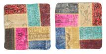 Patchwork Taie De Coussin Tapis 50X50 D'orient Fait Main Carré Beige/Marron Clair (Laine, Turquie)