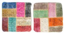 Patchwork Taie De Coussin Tapis 50X50 D'orient Fait Main Carré Beige/Rouille/Rouge (Laine, Turquie)
