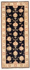 Tabriz 50 Raj Avec De La Soie Tapis 125X294 D'orient Fait Main Tapis Couloir Violet Foncé/Marron Clair (Laine/Soie, Perse/Iran)