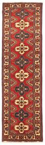 Kazak Tapis 86X307 D'orient Fait Main Tapis Couloir Rouge Foncé/Rouille/Rouge (Laine, Pakistan)