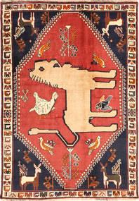 Ghashghaï Tapis 125X177 D'orient Fait Main Violet Foncé/Rouge Foncé (Laine, Perse/Iran)