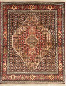 Senneh Tapis 122X158 D'orient Fait Main Marron Foncé/Marron Clair (Laine, Perse/Iran)