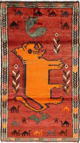 Ghashghaï Tapis 110X202 D'orient Fait Main Rouille/Rouge/Orange (Laine, Perse/Iran)