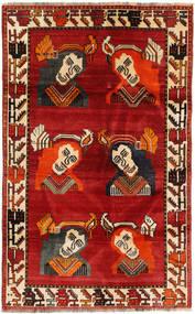 Ghashghaï Tapis 110X178 D'orient Fait Main Rouille/Rouge/Marron Foncé (Laine, Perse/Iran)