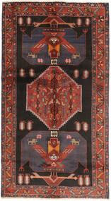 Kurdi Tapis 147X270 D'orient Fait Main Rouge Foncé/Noir (Laine, Perse/Iran)