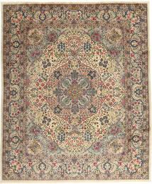 Kashan Sherkat Farsh Tapis 246X300 D'orient Fait Main Marron Clair/Gris Clair (Laine, Perse/Iran)