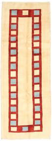 Gabbeh Persan Tapis 85X239 Moderne Fait Main Tapis Couloir Jaune/Beige (Laine, Perse/Iran)