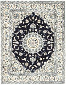 Naïn Tapis 193X250 D'orient Fait Main Gris Clair/Beige (Laine, Perse/Iran)