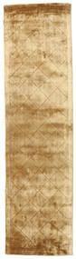 Brooklyn - Doré Tapis 80X300 Moderne Tapis Couloir Marron Clair/Beige Foncé ( Inde)