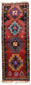 Herki Vintage Tapis 135X373 D'orient Fait Main Tapis Couloir Rouge Foncé/Noir (Laine, Turquie)