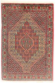 Senneh Tapis 72X109 D'orient Fait Main Marron Clair/Rouge Foncé (Laine, Perse/Iran)