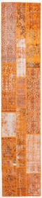 Patchwork Tapis 80X404 Moderne Fait Main (Laine, Perse/Iran)