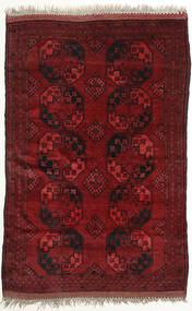 Afghan Khal Mohammadi Tapis 149X225 D'orient Fait Main Rouge Foncé (Laine, Afghanistan)