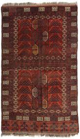Afghan Khal Mohammadi Tapis 129X214 D'orient Fait Main Rouge Foncé/Marron Foncé (Laine, Afghanistan)