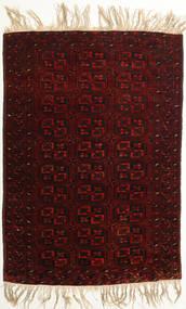 Afghan Khal Mohammadi Tapis 98X144 D'orient Fait Main Marron Foncé/Rouge Foncé (Laine, Afghanistan)