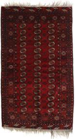 Afghan Khal Mohammadi Tapis 134X226 D'orient Fait Main Marron Foncé/Rouge Foncé (Laine, Afghanistan)