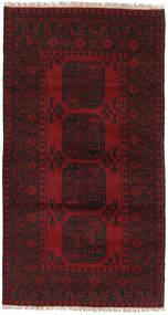 Afghan Tapis 101X190 D'orient Fait Main Rouge Foncé/Marron Foncé (Laine, Afghanistan)