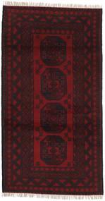 Afghan Tapis 101X191 D'orient Fait Main Marron Foncé/Rouge Foncé (Laine, Afghanistan)
