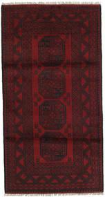 Afghan Tapis 98X190 D'orient Fait Main Rouge Foncé/Marron Foncé (Laine, Afghanistan)
