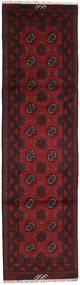 Afghan Tapis 76X282 D'orient Fait Main Tapis Couloir Rouge Foncé/Marron Foncé (Laine, Afghanistan)