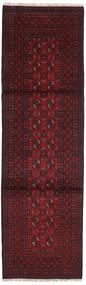 Afghan Tapis 79X273 D'orient Fait Main Tapis Couloir Rouge Foncé/Marron Foncé (Laine, Afghanistan)