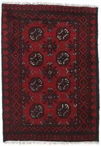 Afghan Tapis 77X107 D'orient Fait Main Noir/Rouge Foncé (Laine, Afghanistan)