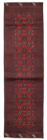 Afghan Tapis 81X275 D'orient Fait Main Tapis Couloir Marron Foncé/Rouge Foncé (Laine, Afghanistan)