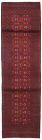 Afghan Tapis 84X280 D'orient Fait Main Tapis Couloir Rouge Foncé/Marron Foncé (Laine, Afghanistan)