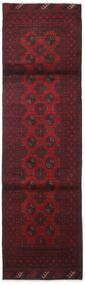 Afghan Tapis 83X290 D'orient Fait Main Tapis Couloir Rouge Foncé/Noir (Laine, Afghanistan)