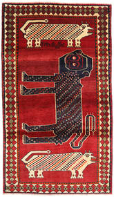 Ghashghaï Tapis 109X190 D'orient Fait Main Rouille/Rouge/Rouge Foncé (Laine, Perse/Iran)