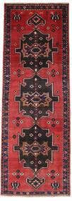 Hamadan Patina Tapis 95X282 D'orient Fait Main Tapis Couloir Bleu Foncé/Rouge Foncé (Laine, Perse/Iran)