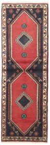 Kelardasht Tapis 68X200 D'orient Fait Main Tapis Couloir Gris Foncé/Rouge Foncé (Laine, Perse/Iran)