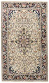 Kerman Patina Tapis 116X200 D'orient Fait Main Gris Clair/Gris Foncé (Laine, Perse/Iran)