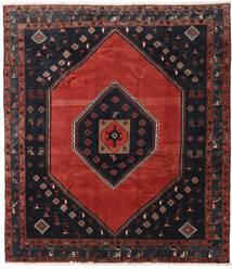 Kelardasht Tapis 253X288 D'orient Fait Main Rouge Foncé/Bleu Foncé Grand (Laine, Perse/Iran)