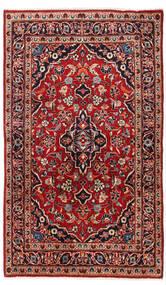 Kashan Tapis 95X157 D'orient Fait Main Rouge Foncé/Marron Foncé (Laine, Perse/Iran)
